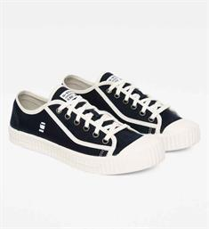 G-Star Sneakers D04352 8710