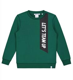 Nik and Nik Sweatshirts B8-256 team up Groen