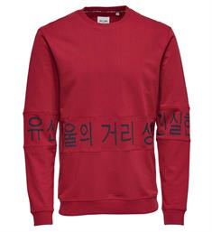 Only and Sons Sweatshirts 22009203 kenny Rood