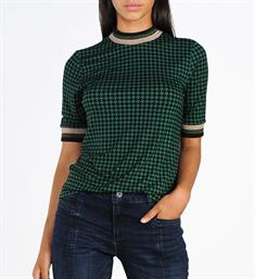 Summum Tops 3s4320-30081 Groen